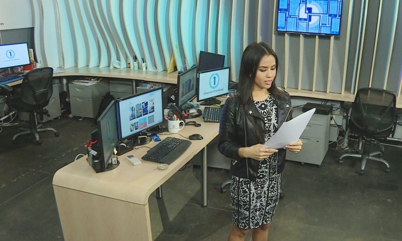 Azia Celestino Channel One News